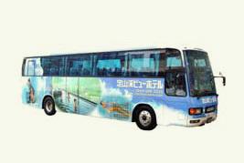 定山渓ビューホテル無料直行送迎バス